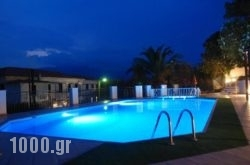 Anthemis Hotel Apartments in Samos Rest Areas, Samos, Aegean Islands