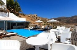 Far Out Hotel & Spa and Luxury Villas in Ios Chora, Ios, Cyclades Islands