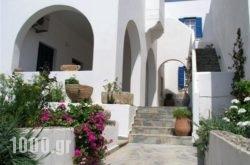 Popy in Kithira Chora, Kithira, Piraeus Islands - Trizonia