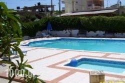 Apelia Apartments in Gerani, Chania, Crete
