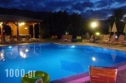 Newcastle Apartments in Malia, Heraklion, Crete