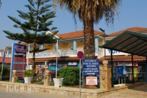 Tom & John Center_accommodation_in_Hotel_Ionian Islands_Zakinthos_Zakinthos Rest Areas