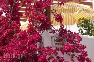 Marisa Rooms_best deals_Room_Cyclades Islands_Paros_Paros Chora