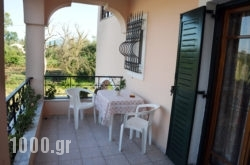 Vergina Apartments in Corfu Rest Areas, Corfu, Ionian Islands