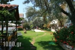 Alexaria in Lefkada Rest Areas, Lefkada, Ionian Islands