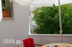 Delivertis Rooms in Kini, Syros, Cyclades Islands