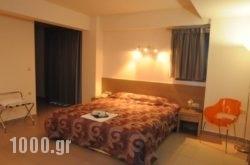 Kyridis Hotel in Feres, Evros, Thraki