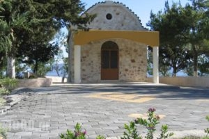 Vergis Epavlis_lowest prices_in_Hotel_Crete_Heraklion_Zaros