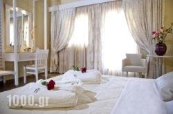 Aktaion Resort in Athens, Attica, Central Greece