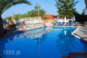 Planos Beach_best deals_Hotel_Ionian Islands_Zakinthos_Zakinthos Rest Areas