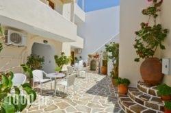 Margo Studios in Naxos Chora, Naxos, Cyclades Islands