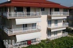 Lazaros Apartments in Olympiaki Akti, Pieria, Macedonia