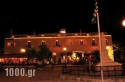Portiani Hotel in Thessaloniki City, Thessaloniki, Macedonia
