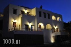 Iliolousto Studios in Skala, Patmos, Dodekanessos Islands