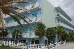 Kokkari Beach Hotel in Samos Rest Areas, Samos, Aegean Islands