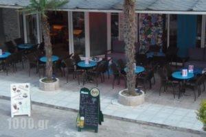 Olympus_best deals_Hotel_Macedonia_Pieria_Paralia Katerinis