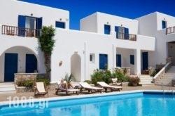 Ios Resort in Ios Chora, Ios, Cyclades Islands