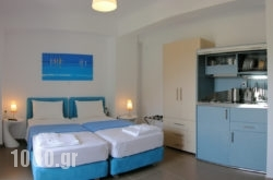Mediterraneo Resort in Parga, Preveza, Epirus