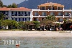 Wind Club in Lefkada Rest Areas, Lefkada, Ionian Islands