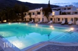 Lagada Beach Hotel in Milos Chora, Milos, Cyclades Islands