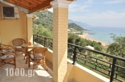 Lidovois Apartments and Studios in Corfu Rest Areas, Corfu, Ionian Islands