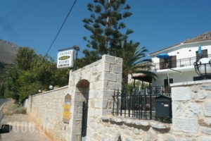 Foivos Guesthouse_holidays_in_Room_Peloponesse_Lakonia_Itilo