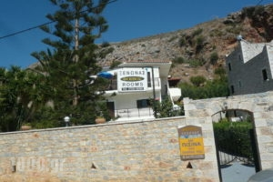 Foivos Guesthouse_travel_packages_in_Peloponesse_Lakonia_Itilo