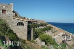 Marmari Paradise in  Areopoli, Lakonia, Peloponesse