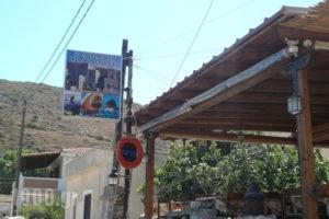 Psamathous Guesthouse_accommodation_in_Hotel_Peloponesse_Lakonia_Porto Kagio