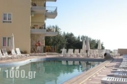 Hotel Ilios in Kassandreia, Halkidiki, Macedonia