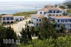 Venardos Hotel in  Agia Pelagia , Kithira, Piraeus Islands - Trizonia