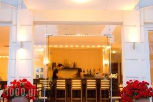 Kalipso_travel_packages_in_Macedonia_Pieria_Paralia Katerinis