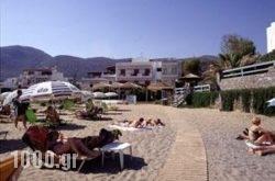 Semeli Apartments in Stalida, Heraklion, Crete