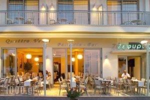 Zefyros_best prices_in_Hotel_Macedonia_Pieria_Platamonas