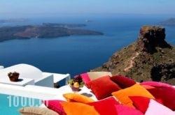 Astra Suites in Imerovigli, Sandorini, Cyclades Islands