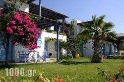 La Casa Tinos in Syros Rest Areas, Syros, Cyclades Islands