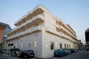 Olympic Inn_lowest prices_in_Hotel_Peloponesse_Ilia_Amaliada