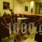 Maison_best deals_Hotel_Macedonia_Thessaloniki_Halkidona