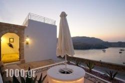 Lindos Shore Boutique Villa in Lindos, Rhodes, Dodekanessos Islands