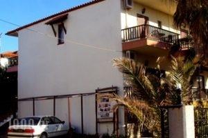 Markos_best prices_in_Hotel_Macedonia_Halkidiki_Ierissos