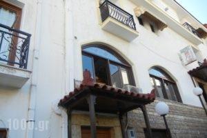 Bonis_best deals_Hotel_Aegean Islands_Samos_Samos Rest Areas