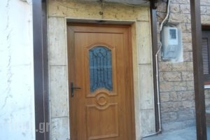 Bonis_best prices_in_Hotel_Aegean Islands_Samos_Samos Rest Areas