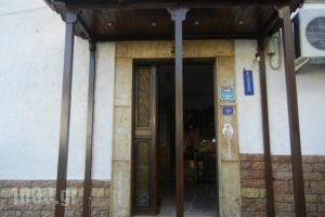 Bonis_holidays_in_Hotel_Aegean Islands_Samos_Samos Rest Areas