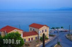 Rodon in Edipsos, Evia, Central Greece
