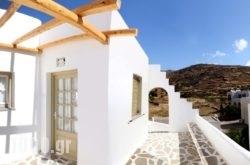 Vidalis Hotel in Kionia, Tinos, Cyclades Islands