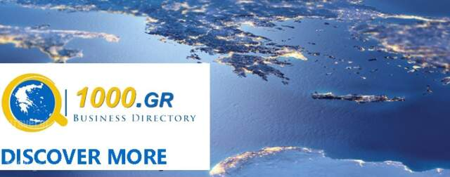 About Us, Tourist guide, catalog and travel guide, catalogue in Greece,1000.gr