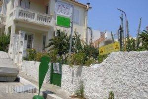 Kyknos_best deals_Apartment_Ionian Islands_Kefalonia_Argostoli