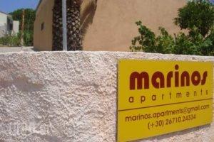 Marinos_accommodation_in_Room_Ionian Islands_Kefalonia_Argostoli
