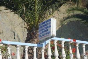 Sea View_holidays_in_Room_Peloponesse_Ilia_Katakolo