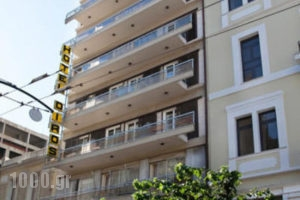 Diros_accommodation_in_Hotel_Central Greece_Attica_Athens